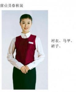 通信行业服_1
