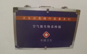 空气微生物采样箱