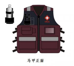 卫生应急服装(马甲)